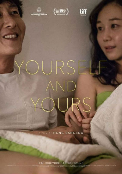 Yourself and Yours (2016) BluRay 720p Subtitulados