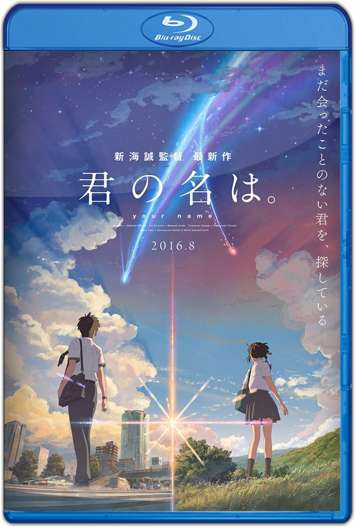 Your name (2016) BluRay 1080p Dual Latino / Ingles