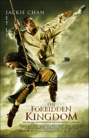 El reino prohibido (2008) BluRay 720p Subtitulados