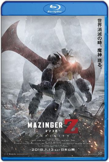Mazinger Z: Infinity (2017) HD 720p Castellano
