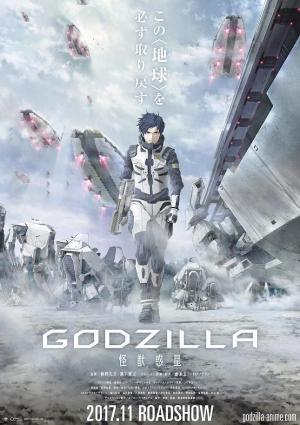 Godzilla: El Planeta de los Monstruos (2017) DVDRip Español