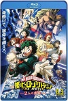 My Hero Academia: Two Heroes (2018) HD 720p Latino/Subtitulada