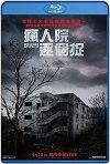 Gonjiam Haunted Asylum (2018) HD 720p Latino/Subtitulada