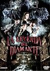 La Leyenda del Diamante (2017) Dvdrip