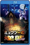 Pokémon Mewtwo contraataca Evolución (2019) HD 720p Latino