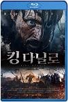 El Reino de las Espadas (2018) HD 720p Latino