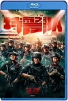 Swat / Te jing dui (2020) HD 720p Castellano